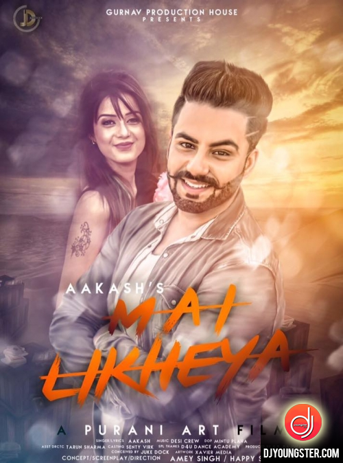 Download New Punjabi Mp3 Song