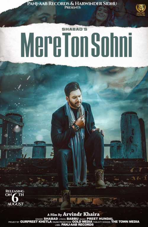 Mere Ton Sohni-Shabad (2017) Mp3 Song Listen & Download