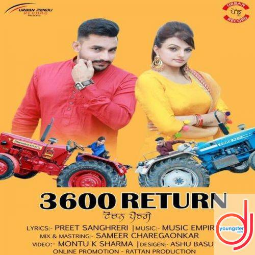 New Punjabi Song 2018 Mp3 Download Djpunjab Dj Youngster