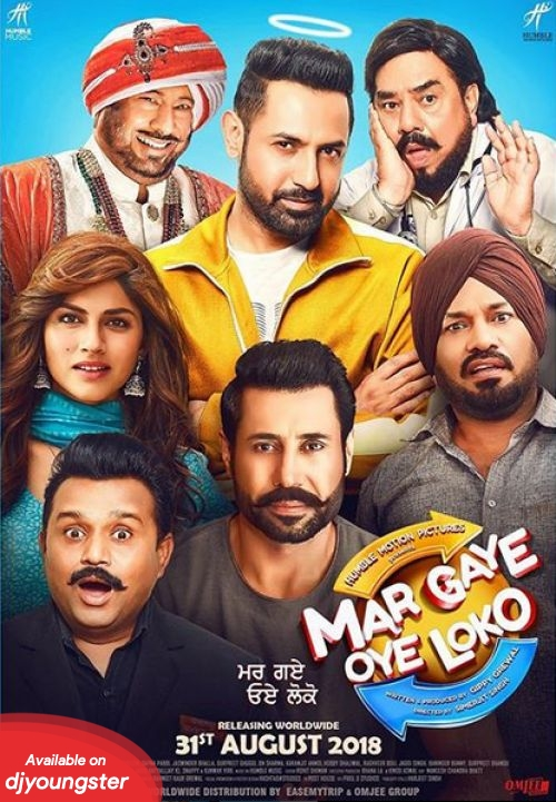 Mar Gaye Oye Loko Full Album