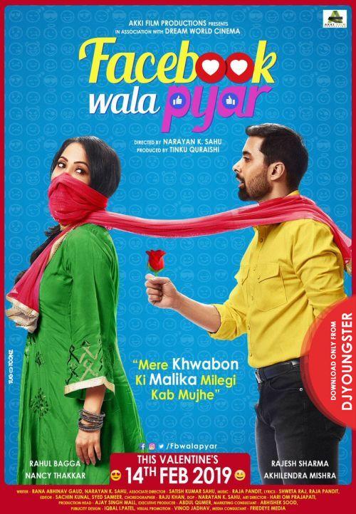 Facebook Wala Pyar Hindi Movie Full Album Mp3 Download  Djyoungster-5266
