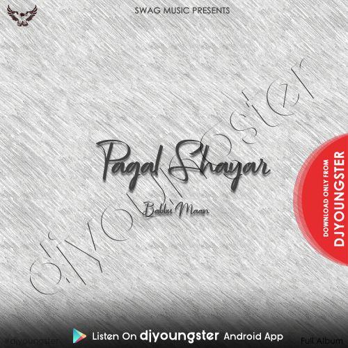 Pagal Shayar
