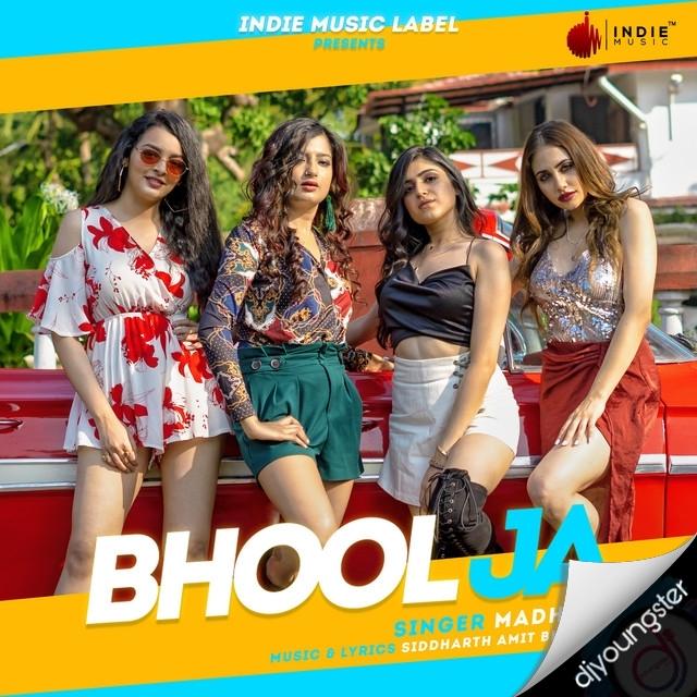 Bhool Ja