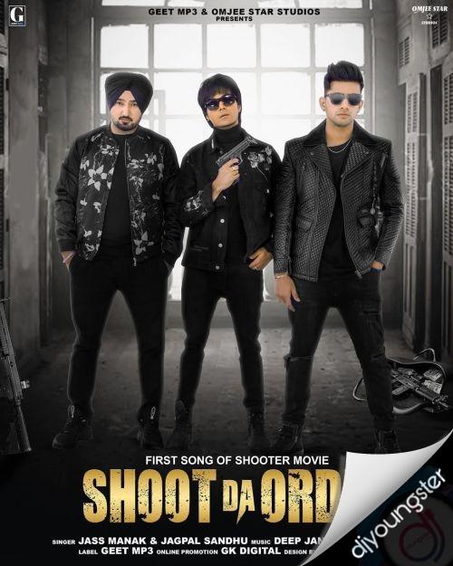 Shoot Da Order