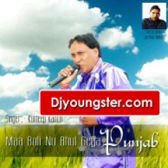 *Maa Boli Nu Bhul Geya-(Kuldeep Kanth) song download by