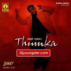 *Thumka-(Ranjit Rana) song download by
