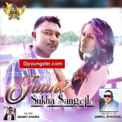 *Jaan-(Sukha Sangojla) song download by