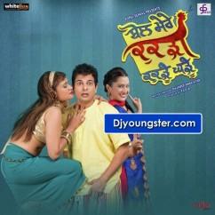 *Bol Mere Kukda Kukdu Ghadoon (2015)-(Punjabi Movie Songs) song download by