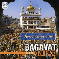 *Bagavat The Revolt-(Various) song download by