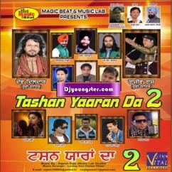 *Tashan Yarran Da 2-(Various) song download by