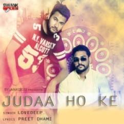 Juda Ho Ke  - Lovedeep song download by