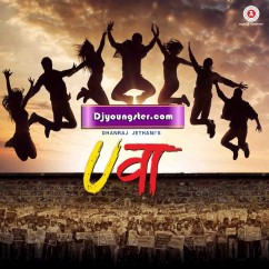 *Uvaa - Jasraj Joshi song download by