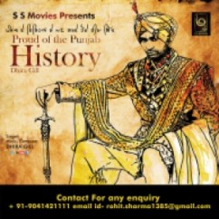 *Proud Of The Punjab History-(Dhira Gill) song download by