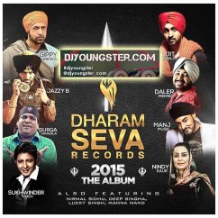 *2015 The Album-(Various) song download by