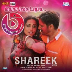 Mainu Ishq Lagaa - Jaidev Kumar song download by
