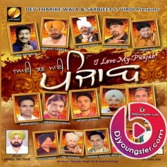 *I Love My Punjab-(Various) song download by