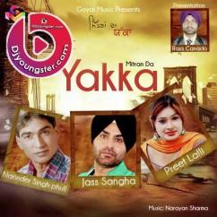 *Mitran Da Yakka-(Various) song download by