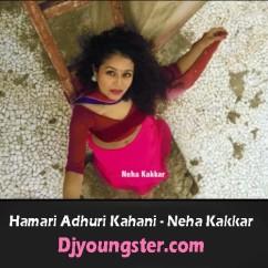 hamari adhuri kahani movie songs mp3 free download 320kbps