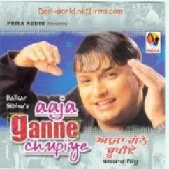 *Aaja Ganne Chupiye-(Balkar Sidhu) song download by