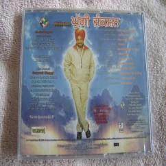 *Ghuggi Junction-(Gurpreet Ghuggi) song download by