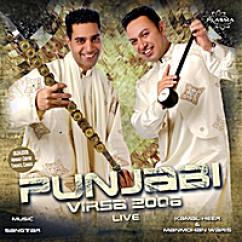 *Punjabi Virsa 2006-(Kamal Heer) song download by