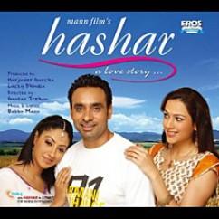 Hashar (2008) song download by Babbu Maan