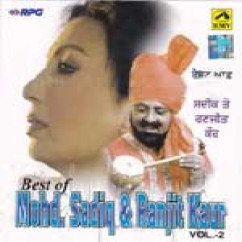 *Remix Songs Mohd. Sadiq - Ranjit Kaur-(Mohd song download by