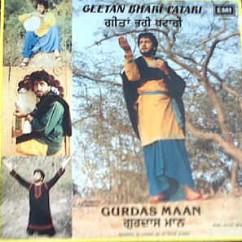 Sadi Juti Diyan Nakan Ne song download by Gurdas Maan