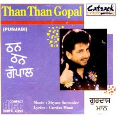 Pyar Ki Jaanen song download by Gurdas Maan