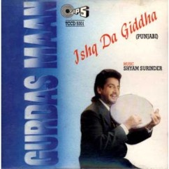 College Wich song download by Gurdas Maan