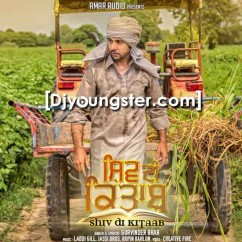 *Shiv Di Kitaab - (Gurvinder Brar) song download by