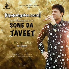 *Sone Da Taveet - (Debi Makhsoospuri) song download by