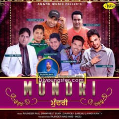 *Mundri - (Various) song download by