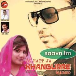 Ve Hatt Ja Khangurre Marno-Kt Dhaliwal song download by Kt Dhaliwal