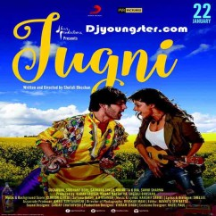 *Jugni - (Movie Songs) song download by