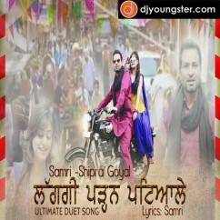 Lagagi Padhan Patiale - Shipra Goyal mp3