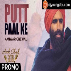 Putt Paal Ke (Promo) song download by Kanwar Grewal