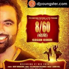 Yaar 8 Vairi 60 (8/60) song download by Gagan Kokri