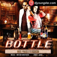 Bottle song download by Miss Pooja