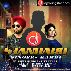 Standard Full Song (Live) song download by Kambi Rajpuria