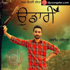 Udaari-Hardeep Grewal mp3