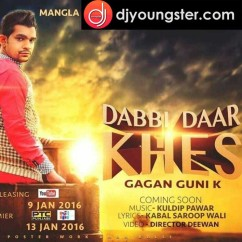 Dabbi Daar Khes song download by Gagan Guri
