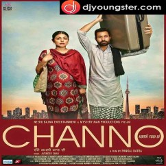 Channo song download by Nooran Sisters