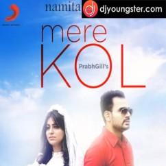 Mere Kol(Female Version) song download by Namita Pariyar