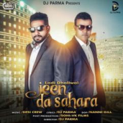 Jeen Da Sahara song download by Ladi Dhaliwal