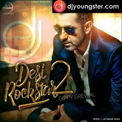 Chamkila(Remix) song download by Gippy Grewal