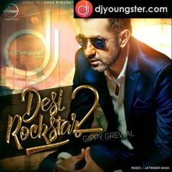 Rupiya Jholi song download by Gippy Grewal