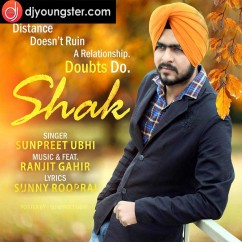 Shak (Doubt) song download by Sunpreet Ubhi