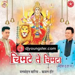 *Chimte Te Chimta - (Kamal Heer) song download by