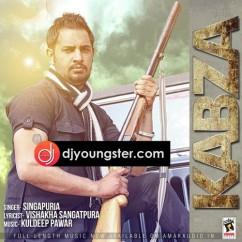Kabza song download by Sinapuria
